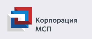 Корпорация-МСП